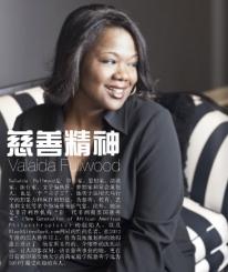 Shanghai Traveler magazine